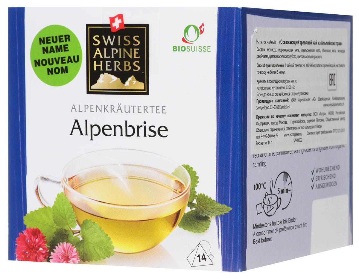 Swiss Alpine Herbs Освежающий травяной чай в пакетиках, 14 шт чай swiss alpin herbs травяной альпийский гламур 14 пакетиков для чайника