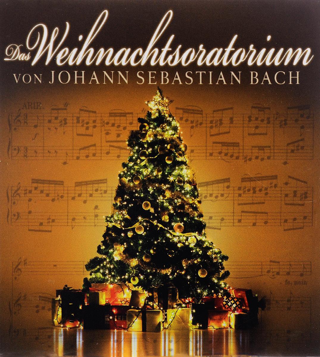 цена на Johann Sebastian Bach. Das Weihnachtsoratorium Von Johann Sebastian Bach