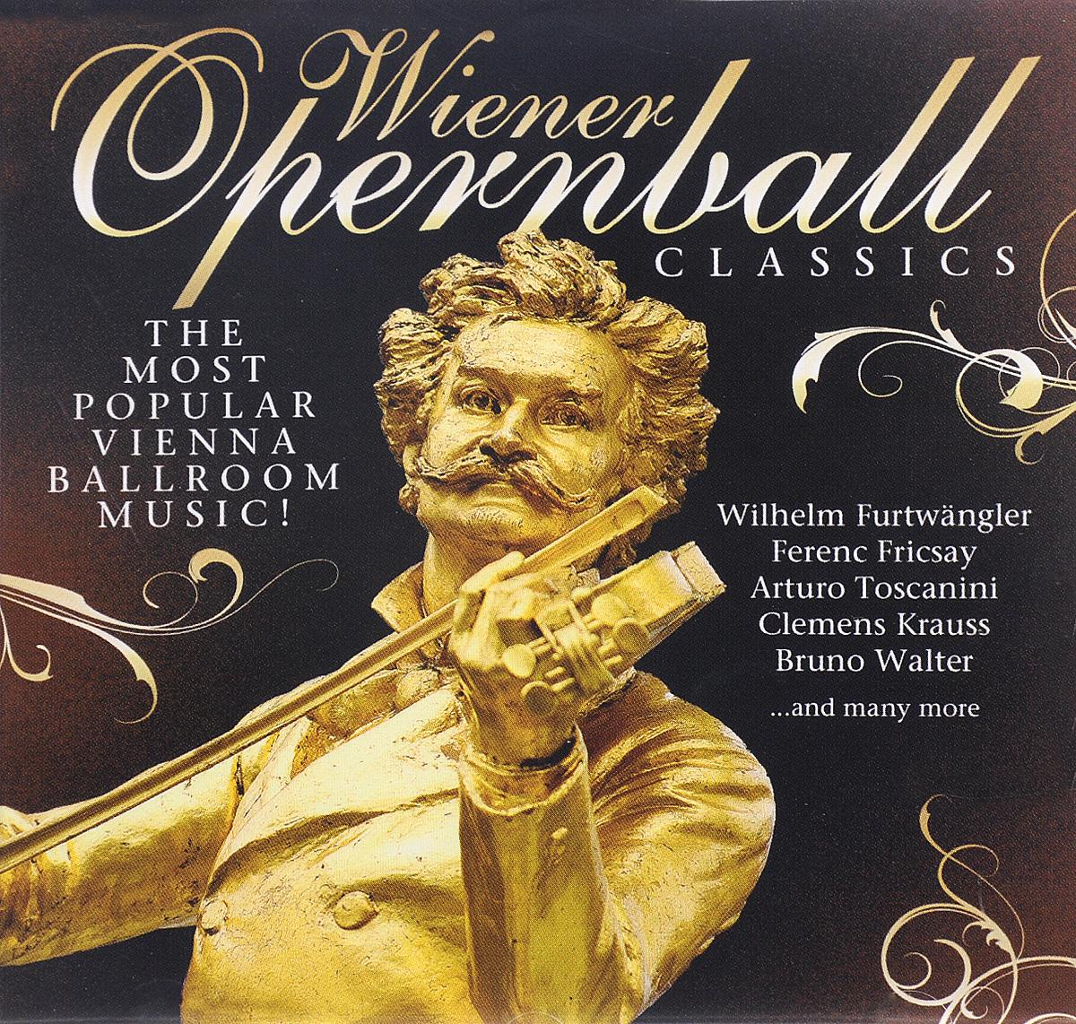 Johann Strauss Orchester Wiener Opernball Classics (2 CD) johann strauss orchester питер шмальфусс let s dance waltz 2 cd dvd