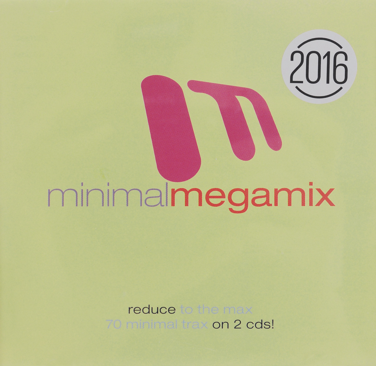 Alex Sounds,Maguta,Rushet,Хуум Кин,Laylae,Maguta & Whisperer,Деннис Смайл,Анриан Ламиним,Alfite,Housephonics Minimal Megamix 2016 (2 CD) minimal house 7 2 cd