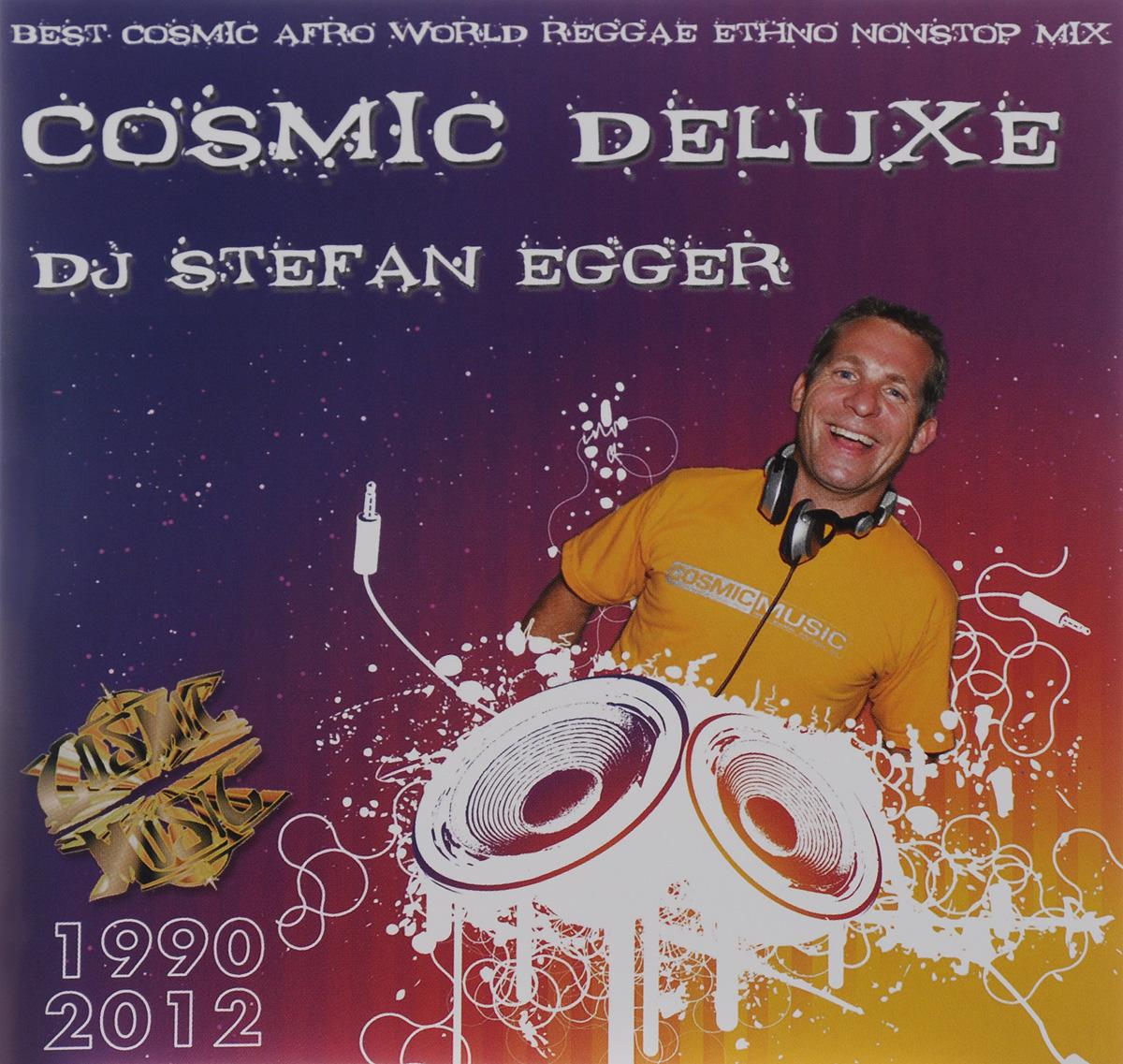 Stefan Egger / DJ Stefan Egger DJ Stefan Egger. Cosmic Deluxe stefan egger dj stefan egger dj stefan egger cosmic evolution