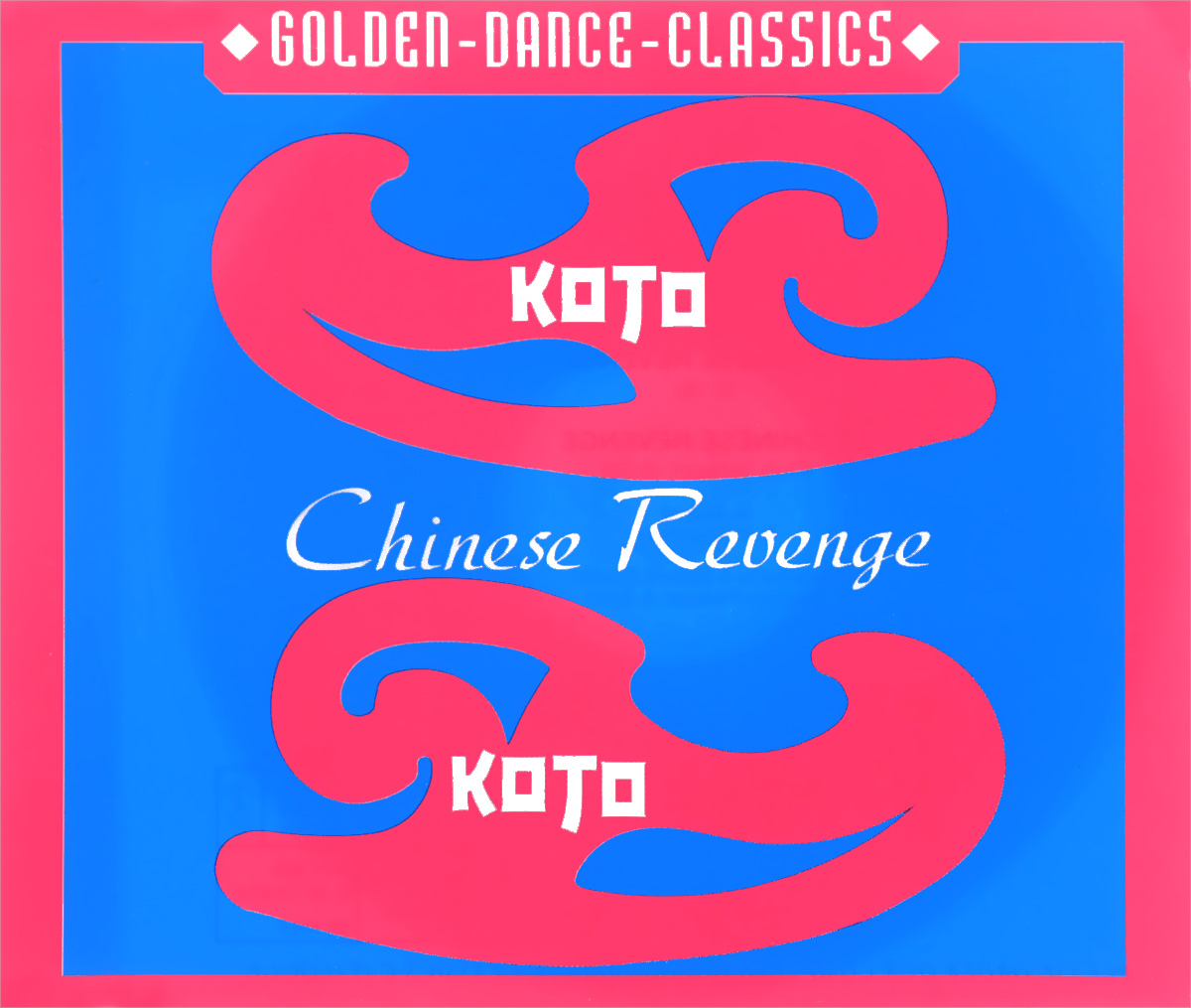 Koto Koto. Chinese Revenge koto koto the 12 mixes