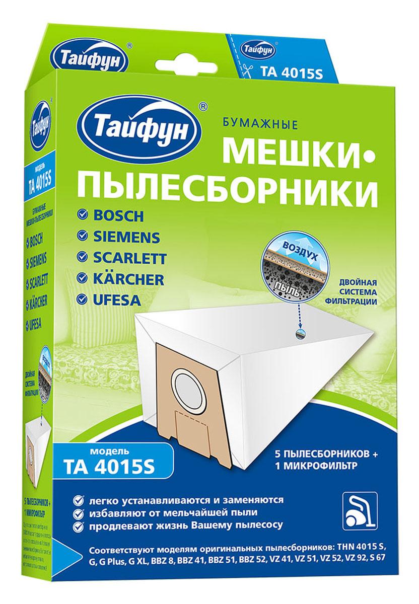 Тайфун 4015S бумажные мешки-пылесборники (5 шт.) + микрофильтр тайфун 2515e бумажные мешки пылесборники 5 шт микрофильтр