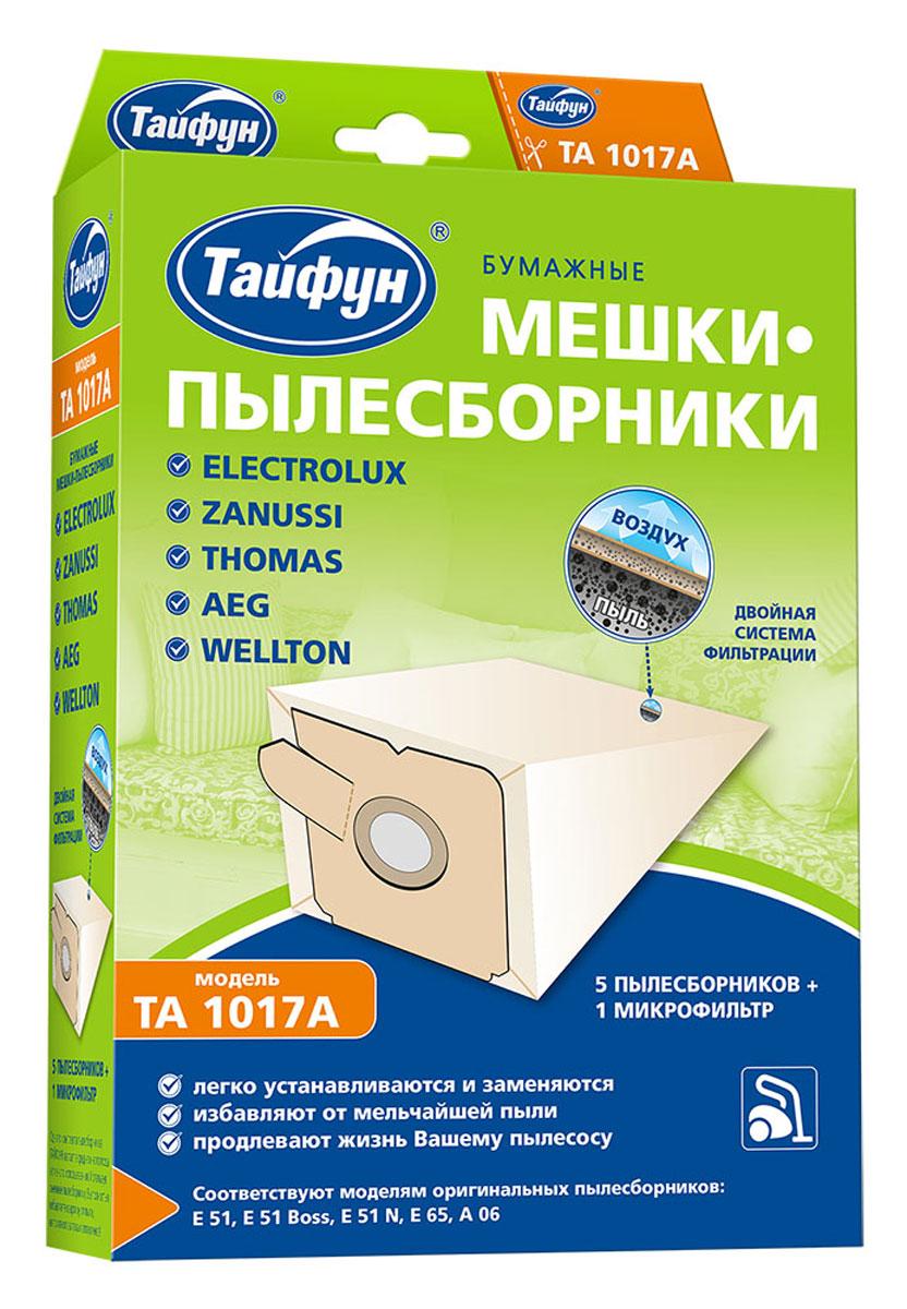 Тайфун 1017A бумажные мешки-пылесборники (5 шт.) + микрофильтр тайфун 2515e бумажные мешки пылесборники 5 шт микрофильтр
