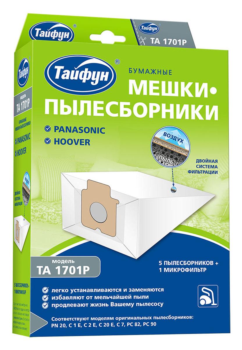 Тайфун 1701P бумажные мешки-пылесборники (5 шт.) + микрофильтр тайфун 2515e бумажные мешки пылесборники 5 шт микрофильтр