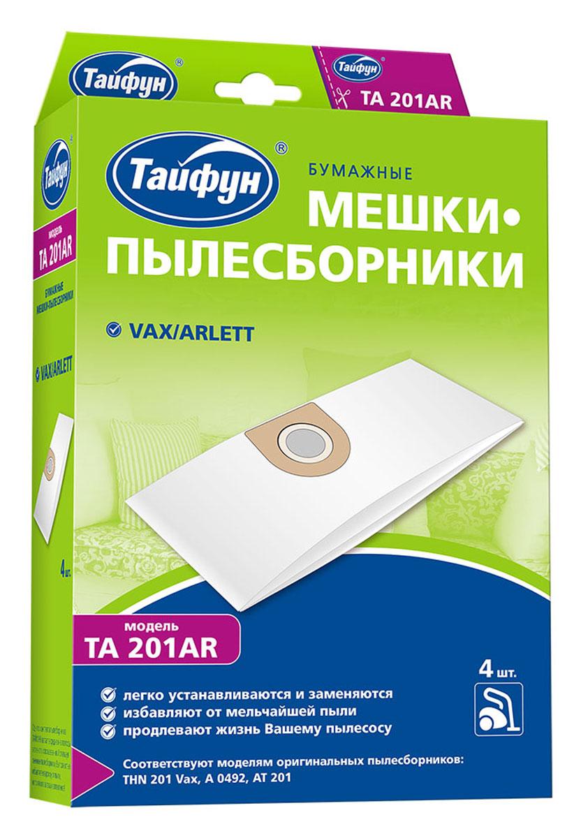 цена Тайфун 201AR бумажные мешки-пылесборники (4 шт.) онлайн в 2017 году