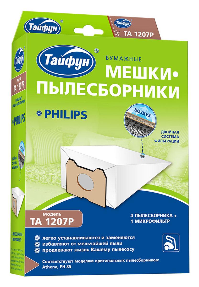 все цены на Тайфун 1207P бумажные мешки-пылесборники (4 шт.) + микрофильтр онлайн