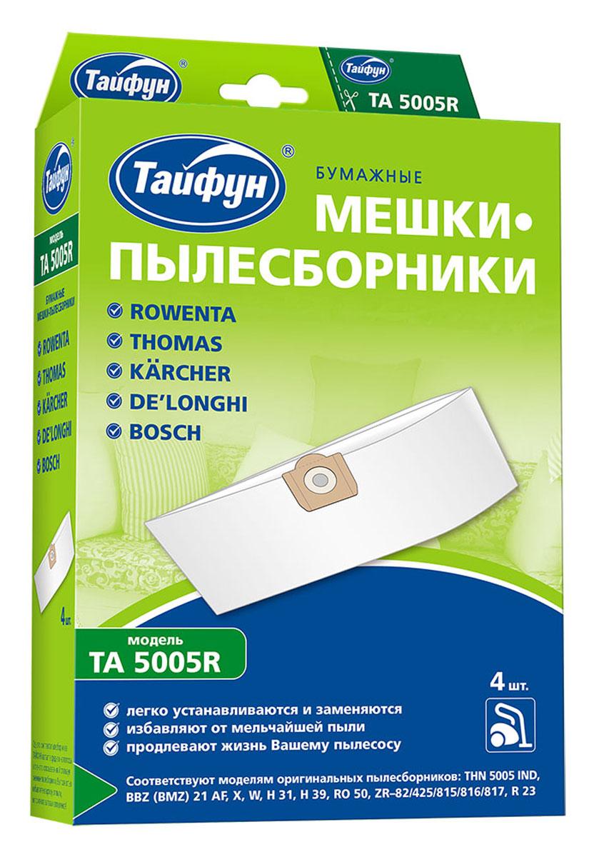 цена Тайфун 5005R бумажные мешки-пылесборники (4 шт.) онлайн в 2017 году