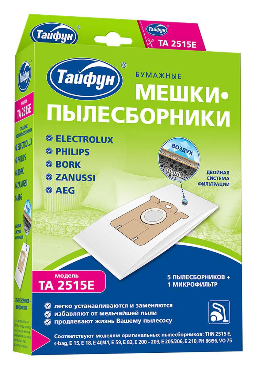 Тайфун 2515E бумажные мешки-пылесборники (5 шт.) + микрофильтр тайфун 2515e бумажные мешки пылесборники 5 шт микрофильтр