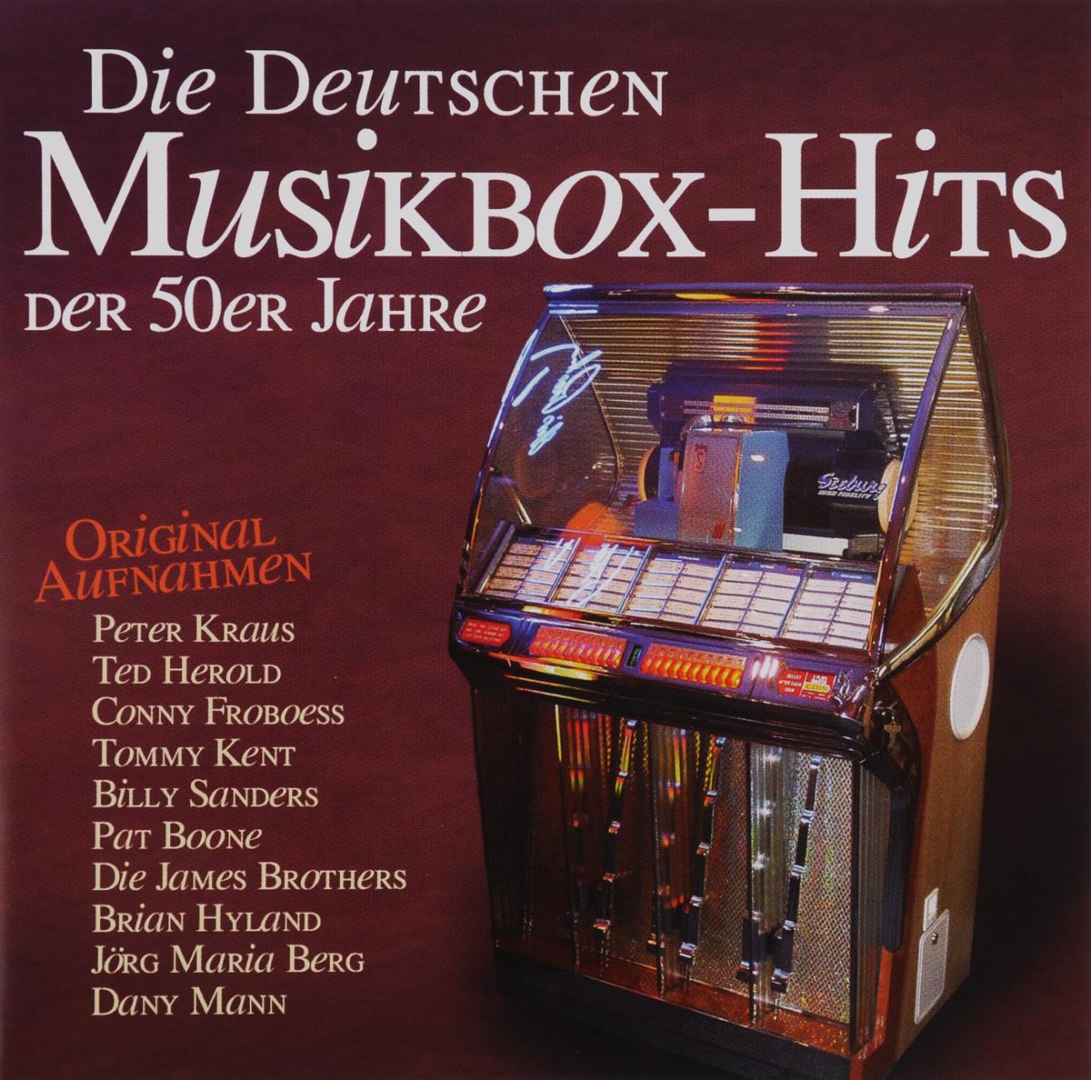 Die Deutschen Musikbox-Hits Der 50er Jahre (2 CD)