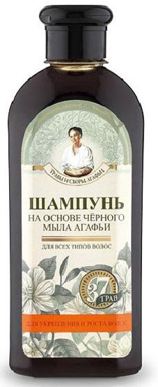 Черное мыло Агафьи шампунь для волос для укрепления и роста волос 350 мл рецепты бабушки агафьи мыло для волос и тела питательное