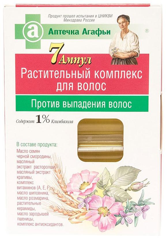 Аптечка Агафьи комплекс растительных масел Против выпадения волос, 7 ампул *5 мл аптечка агафьи комплекс растительный для регенерации сухих и поврежденных волос 7 ампул х 5 мл