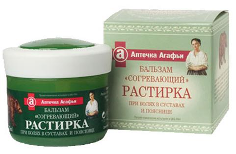Аптечка Агафьи бальзам косметический от боли в суставах Согревающий 75мл л г муха боли в суставах