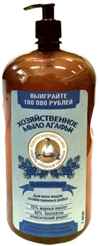 Рецепты бабушки Агафьи мыло хозяйственное Агафьи можжевеловое 2 л средство для мытья посуды рецепты бабушки агафьи мыльная сода 500мл