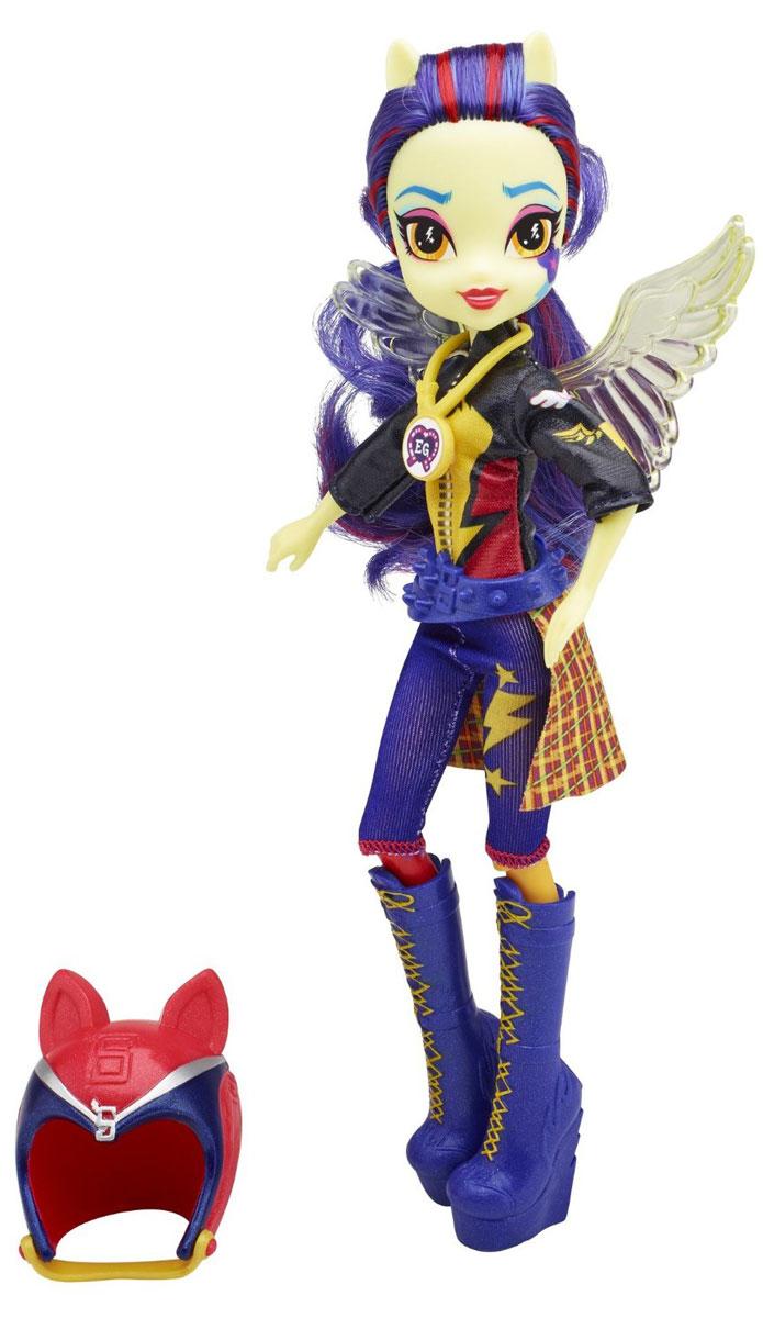 куклы эквестрия герлз с кодами фото новые