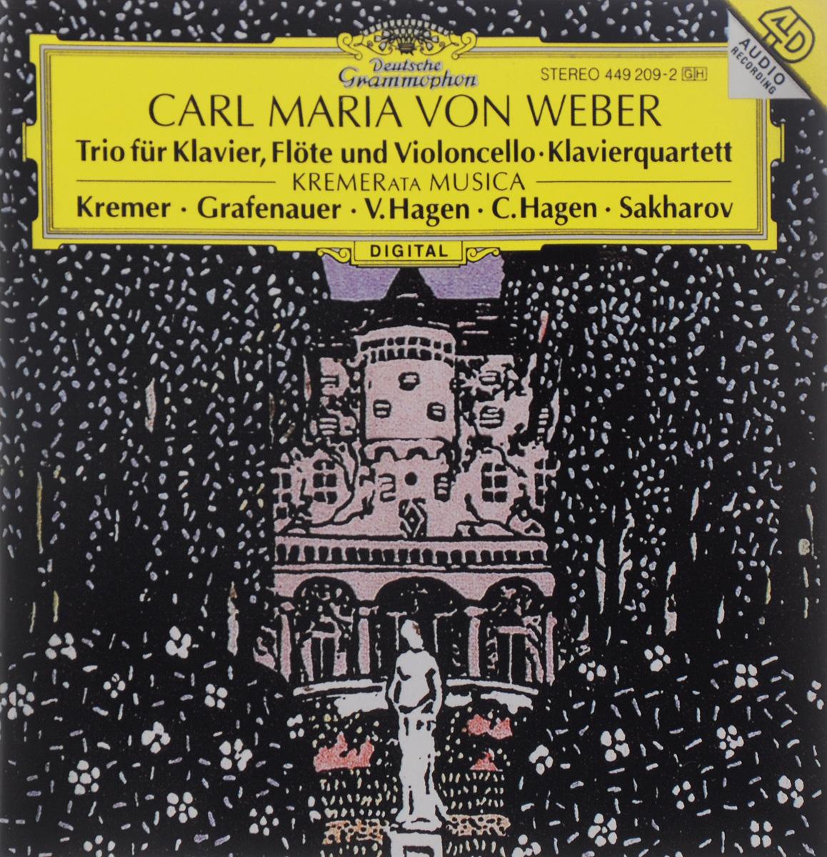 Kremerata Musica Carl Maria Von Weber. Trio Fur Klavier, Flote Und Violoncello / Klavierquartett хуго вольф 3 gedichte von michelangelo fur eine ba stimme und klavier von hugo wolf