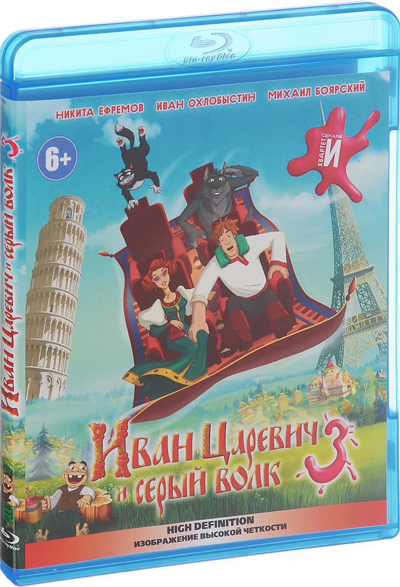 Иван Царевич и Серый Волк 3 (Blu-ray)