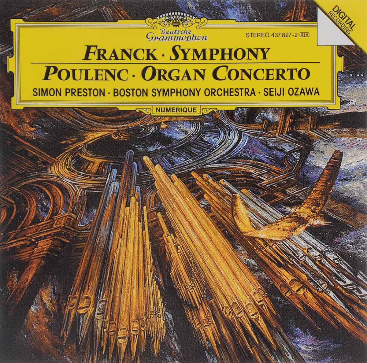 Сейджи Озава,Boston Symphony Orchestra Seiji Ozawa. Franck. Symphony / Poulenc. Organ Concerto sushi by seiji