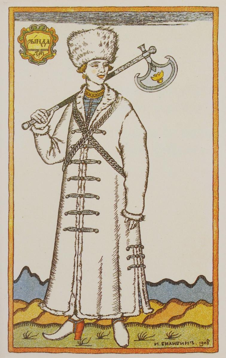 И. Билибин. Костюм для оперы Борис Годунов(набор из 8 открыток) борис годунов 2019 04 26t19 00