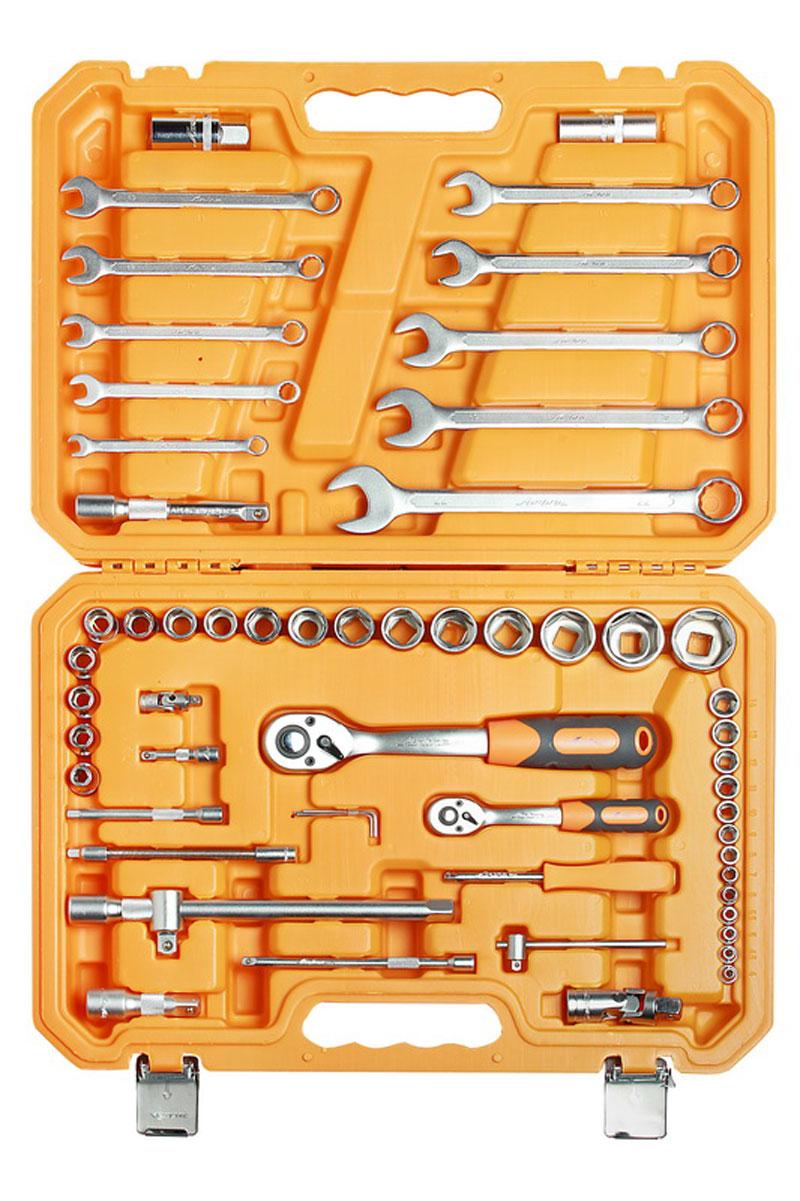 Набор инструментов Airline, универсальный, в пластиковом кейсе, 59 предметов набор инструментов airline at 11 13 6 32 мм
