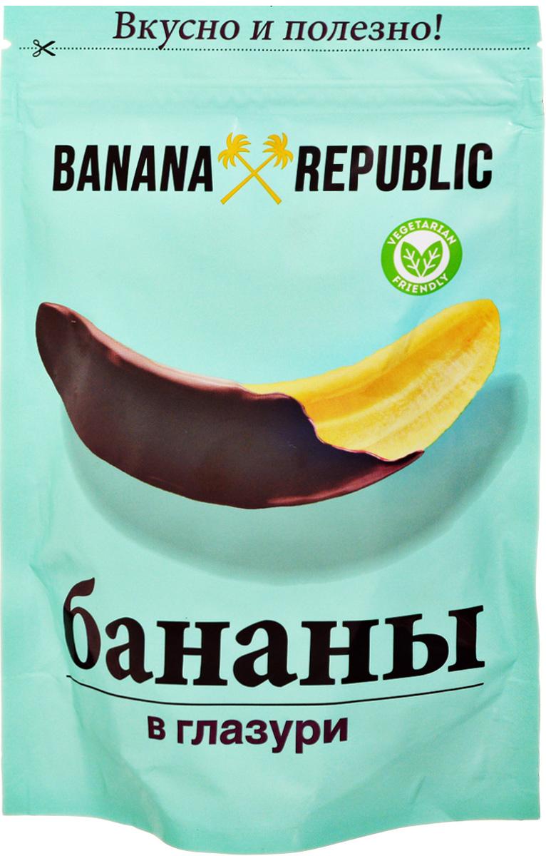 e8ad68f908d Banana Republic Банан сушеный в глазури