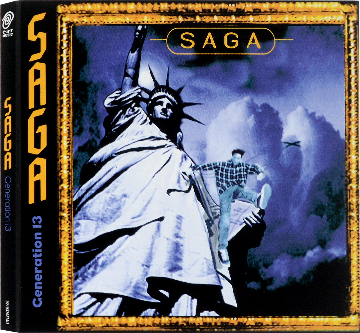 Saga Saga. Generation 13 saga saga steel umbrellas