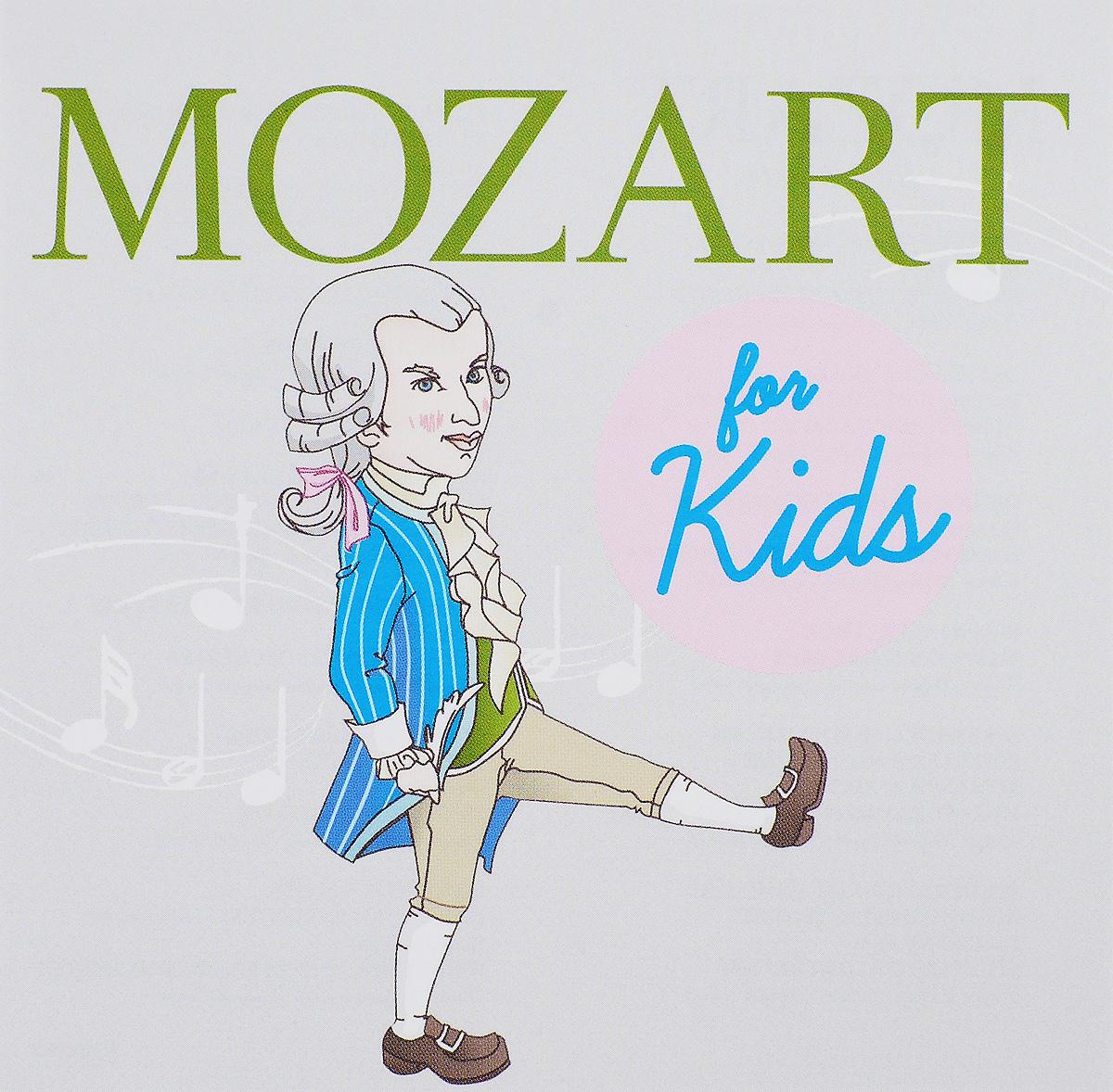 Mozart For Kids mozart for kids