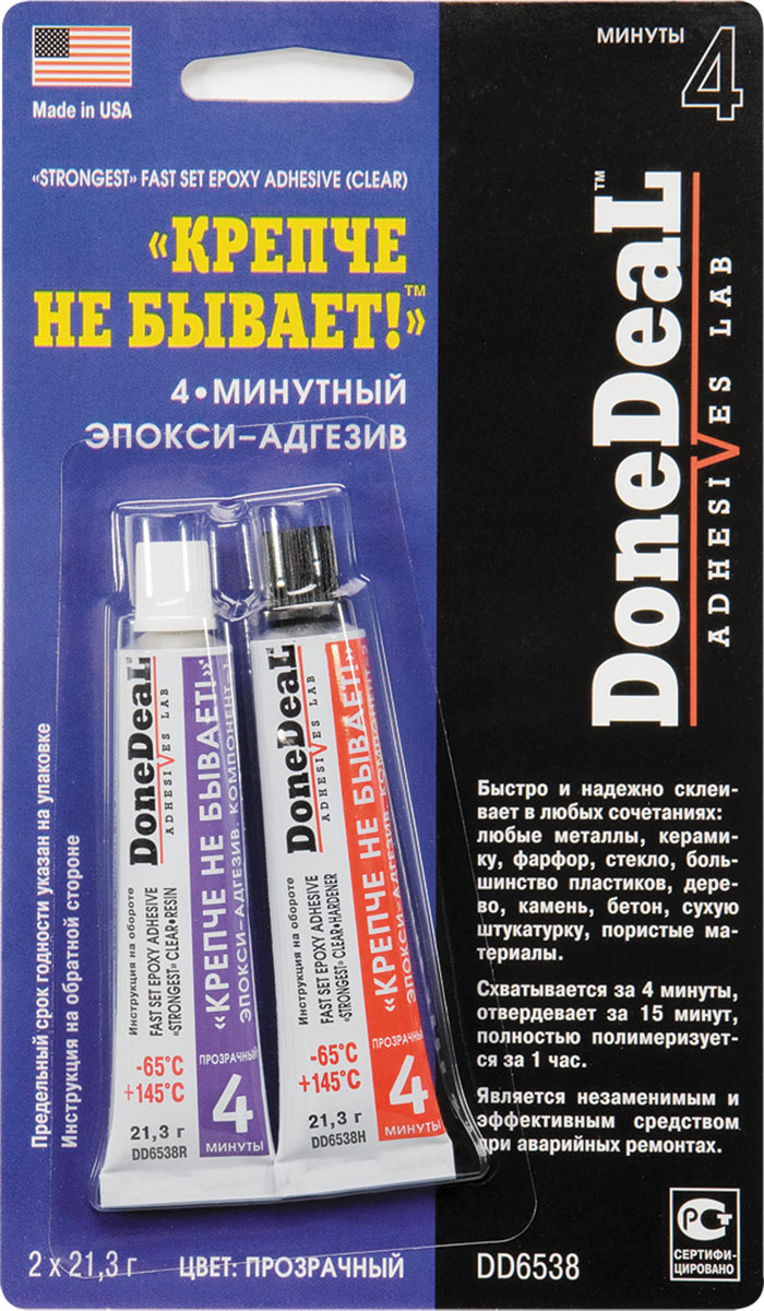 цена на Эпокси-адгезив Done Deal Крепче не бывает!, 4-минутный, цвет: прозрачный, 2 x 21,3 г