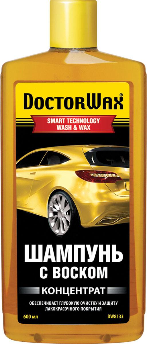 Шампунь с воском Doctor Wax, концентрат. DW 8133 автохимия защита кузова