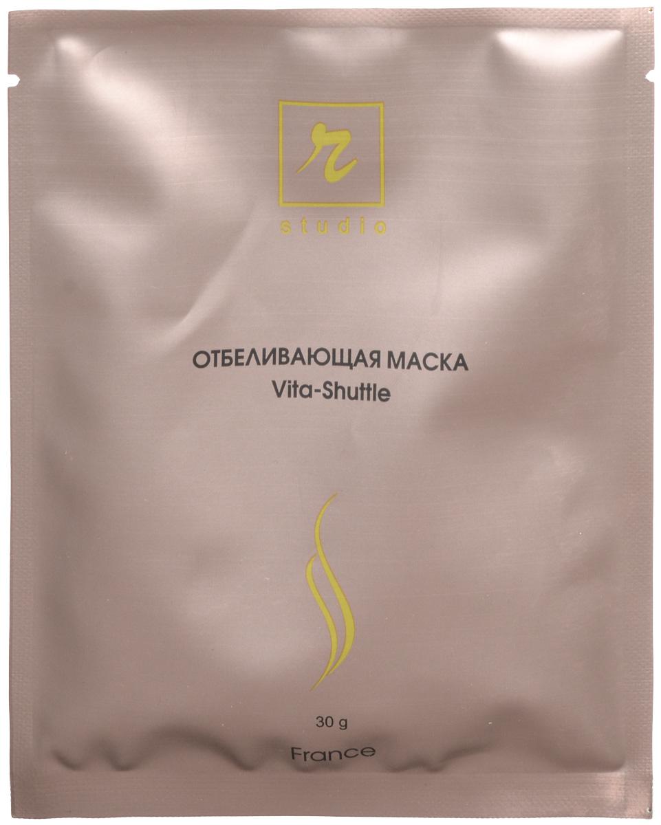 цена на R-Studio Пластифицирующая отбеливающая маска Vita-Shuttle 30 мл