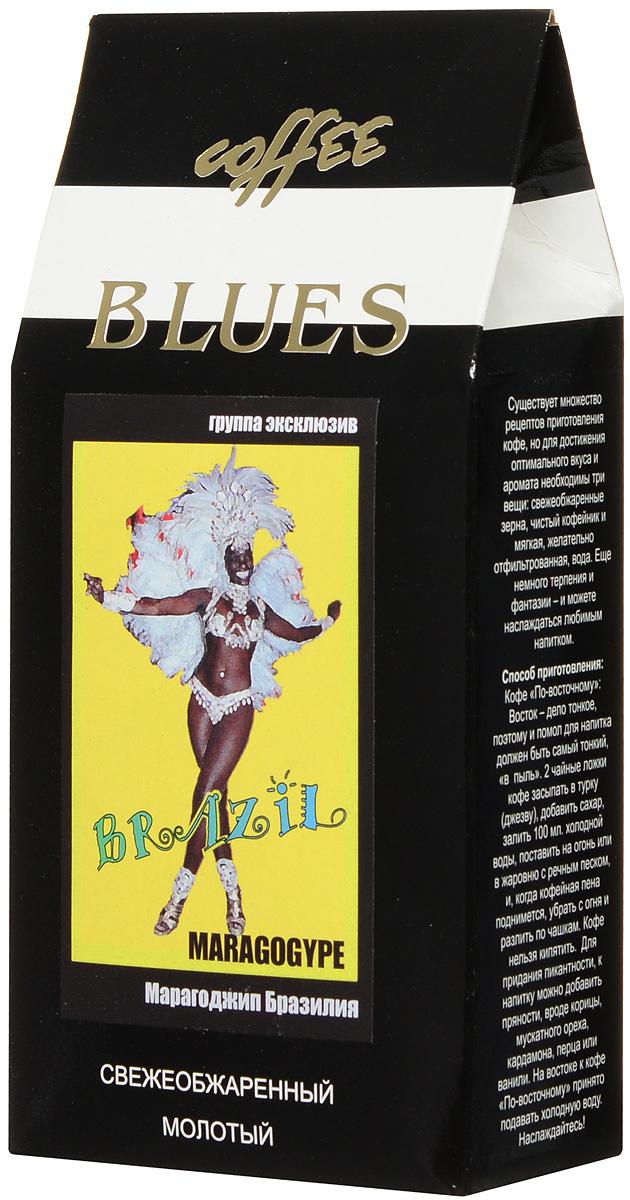 цена на Блюз Марагоджип Бразилия кофе молотый, 200 г