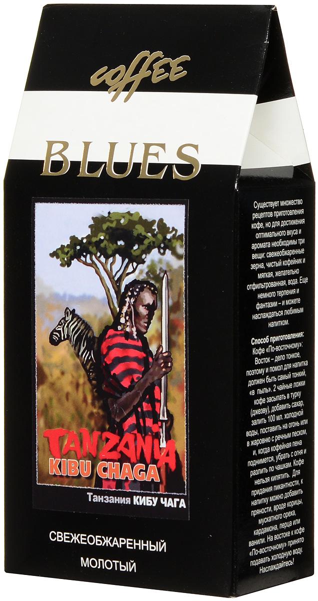 Блюз Танзания Кибу Чага кофе молотый, 200 г блюз танзания кибу чага кофе молотый 200 г