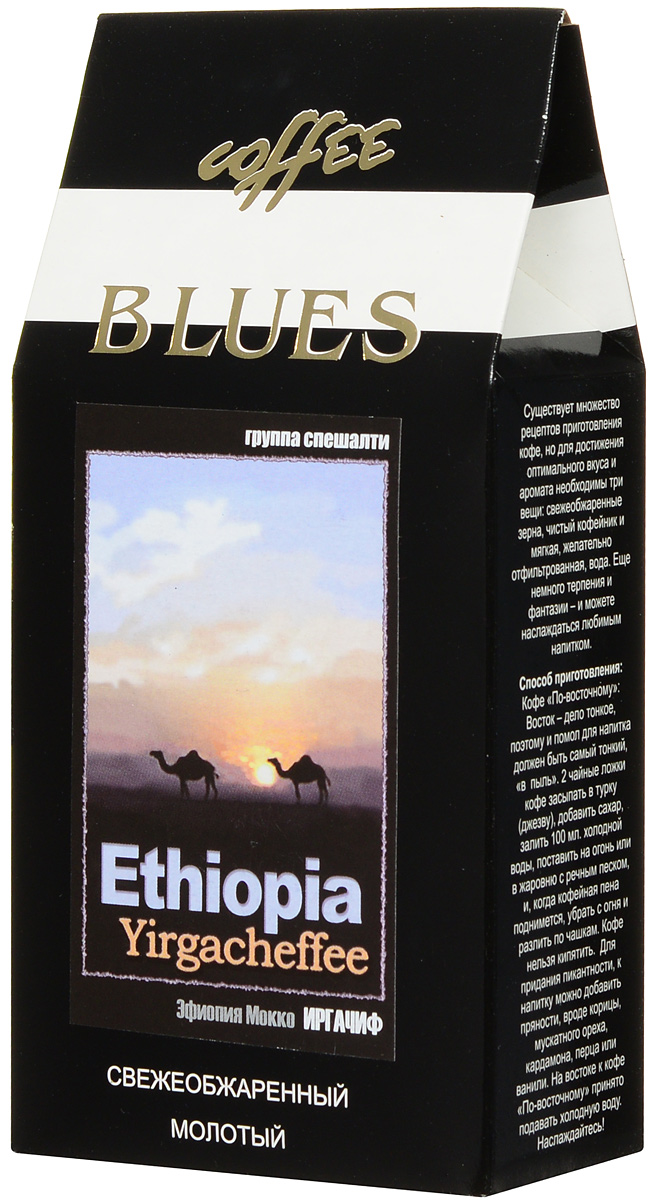 Блюз Эфиопия Мокко Иргачиф кофе молотый, 200 г блюз эфиопия мокко сидамо кофе молотый 200 г