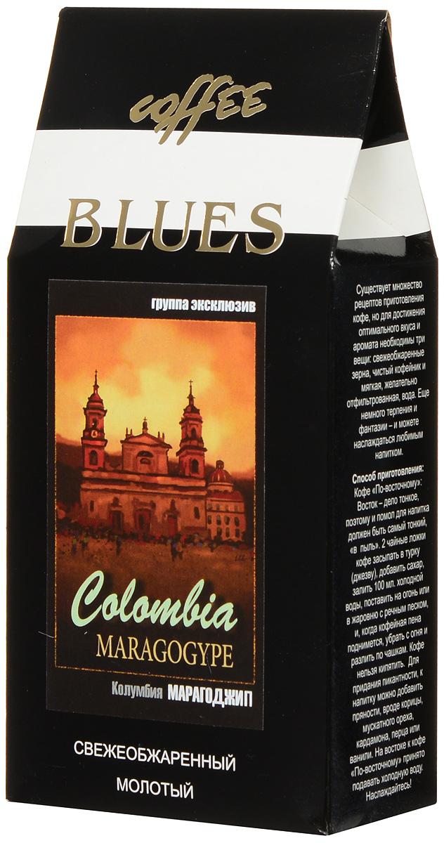 цена на Блюз Марагоджип Колумбия кофе молотый, 200 г