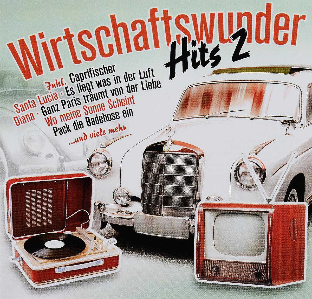 Wirtschaftswunder Hits 2 (2 CD) недорого