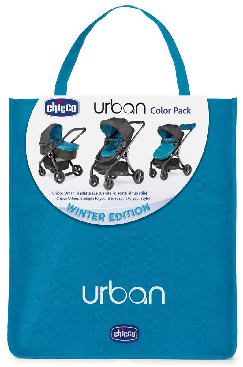 Набор аксессуаров к коляске Chicco Urban Mistral chicco набор аксессуаров к коляске urban ibiza