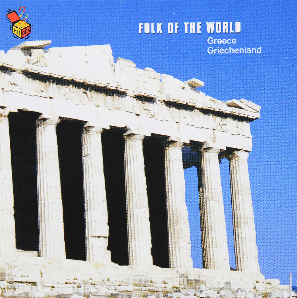 Folk Of The World. Greece folk of the world brazil