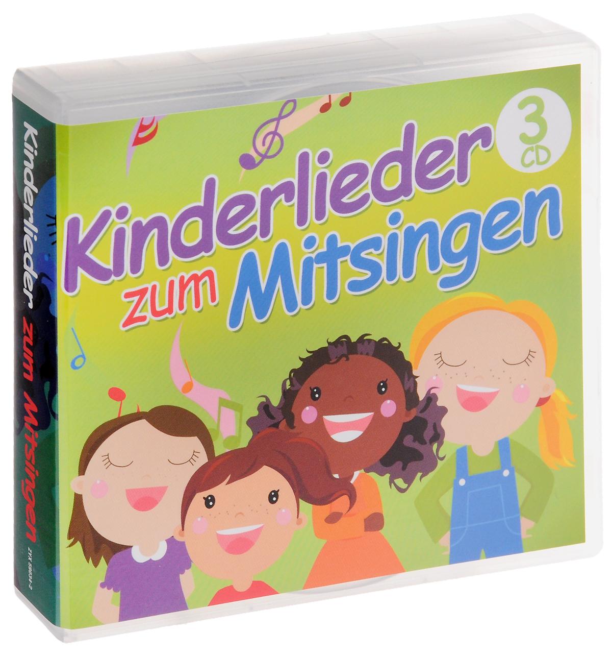 Pirat Paulchen,Kinderchor,Madagascar 5 Kinderlieder Zum Mitsingen (3 CD)
