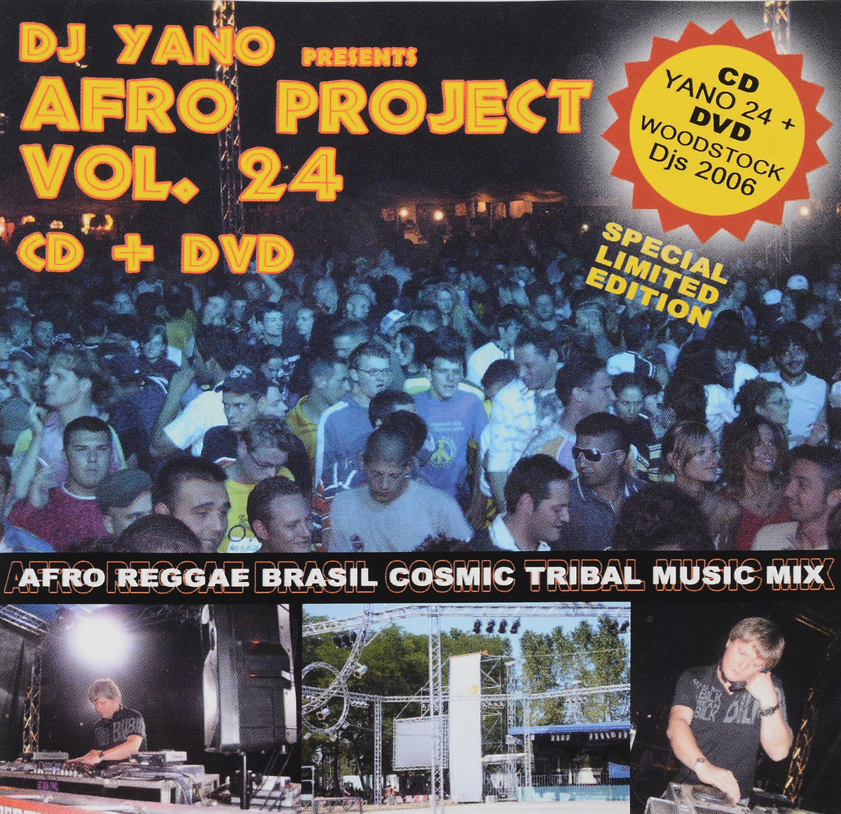 Dj Yano Dj Yano. Afro Project. Vol. 24. Special Limited Edition (CD + DVD) цена и фото