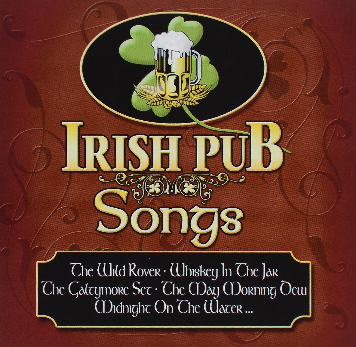 The Kings River Band,Брайан Робак Irish Pub Songs the irish pub