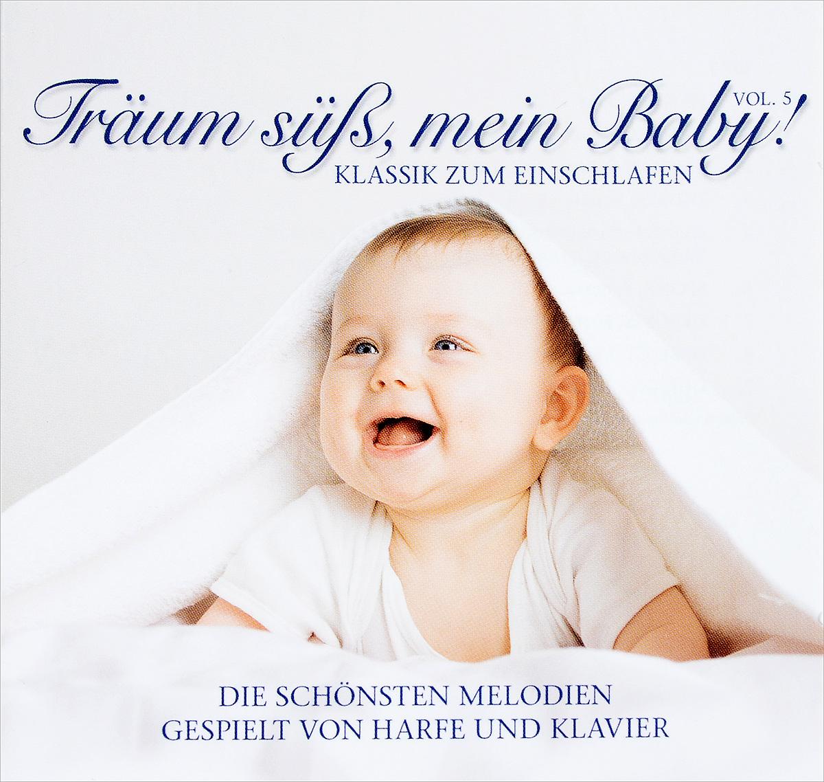 Фото - Traum SuB, Mein Baby! Klassik Zum Einschlafen. Vol. 5 (2 CD) klassik highlights in classic 4 cd