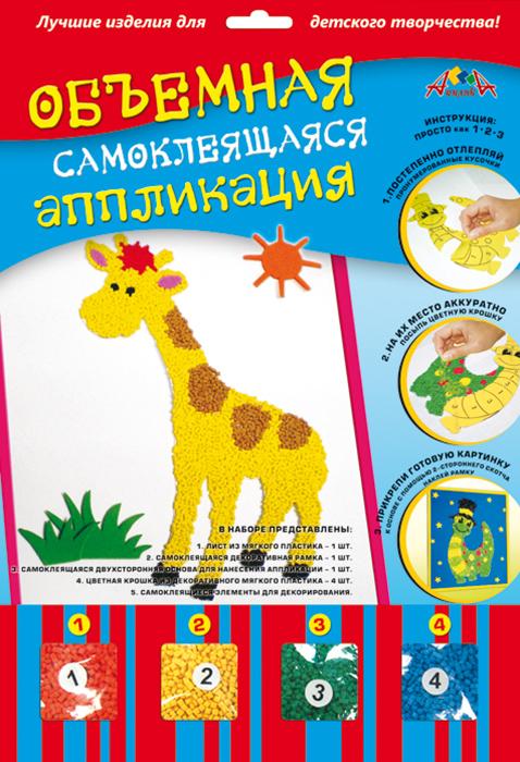 Апплика Аппликация объемная Жираф