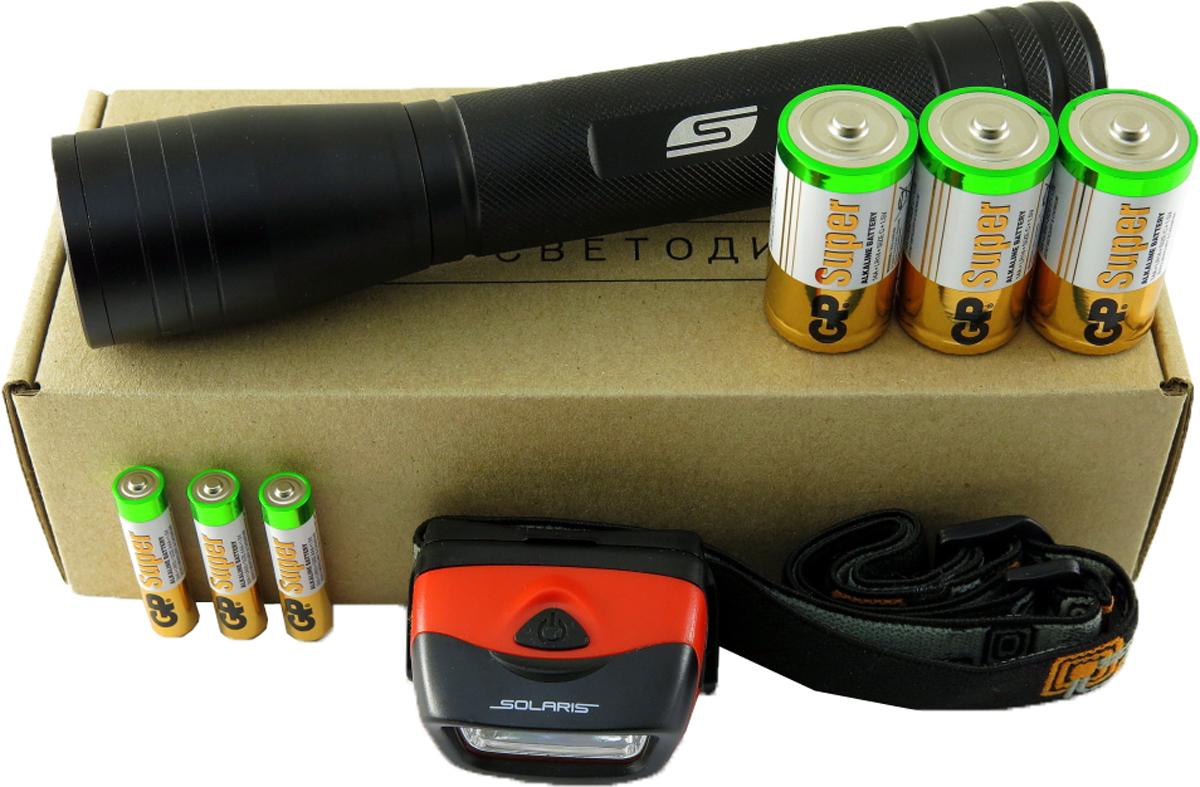 Набор фонарей Solaris Kit FZ-65/L20, с комплектацией