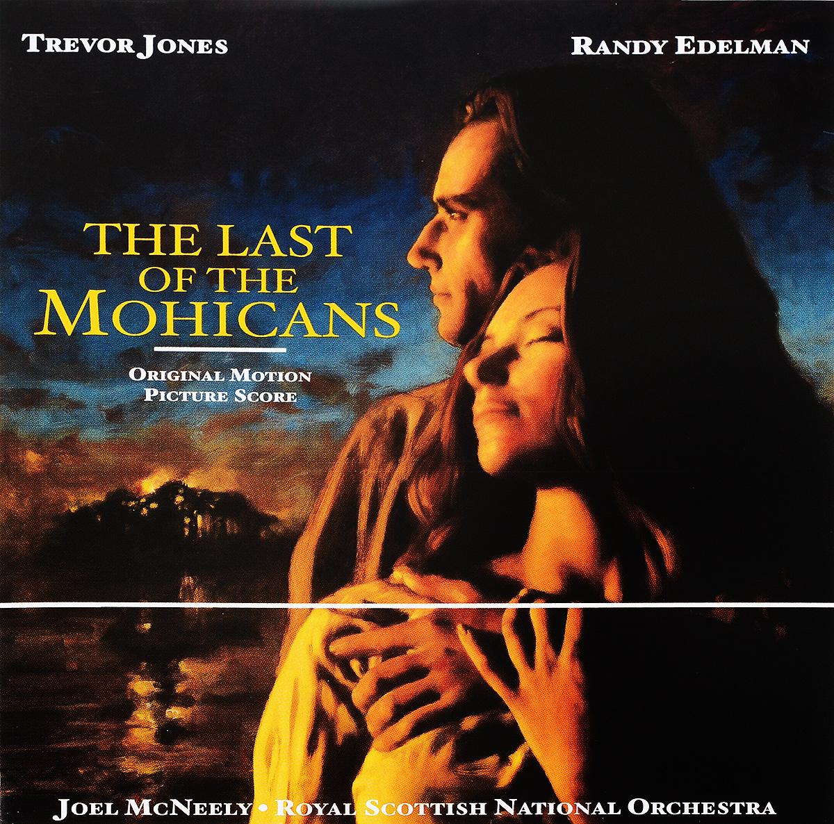 Джоэл Макнили,Royal Scottish National Orchestra Trevor Jones, Randy Edelman. The Last Of The Mohicans: Original Motion Picture Score the spy who loved me original motion picture score lp