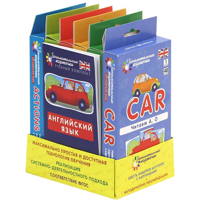Айрис-пресс Обучающая игра Занимательные карточки (комплект из 6 наборов карточек с картинками) айрис пресс обучающие карточки читаем сочетания слов лиса