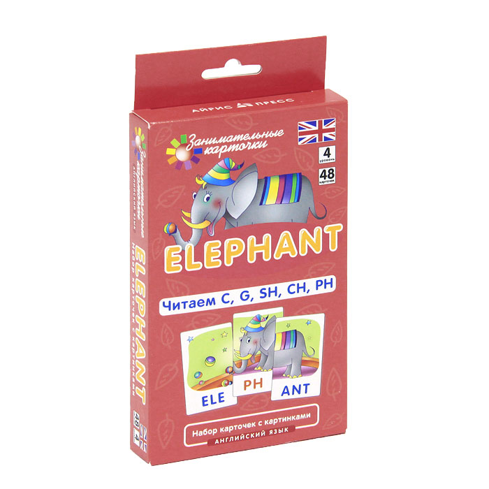 Айрис-пресс Обучающие карточки Elephant Читаем C G SH CH PH айрис пресс набор карточек ёжик читаем предложения обучение грамоте уровень 6