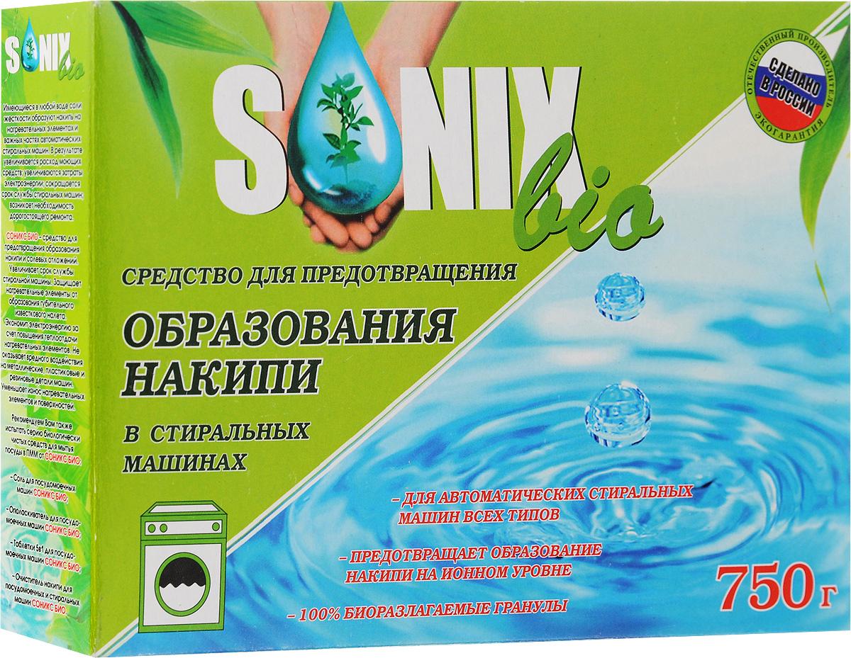 Средство для предотвращения накипи в стиральных машинах SonixBio 750 г