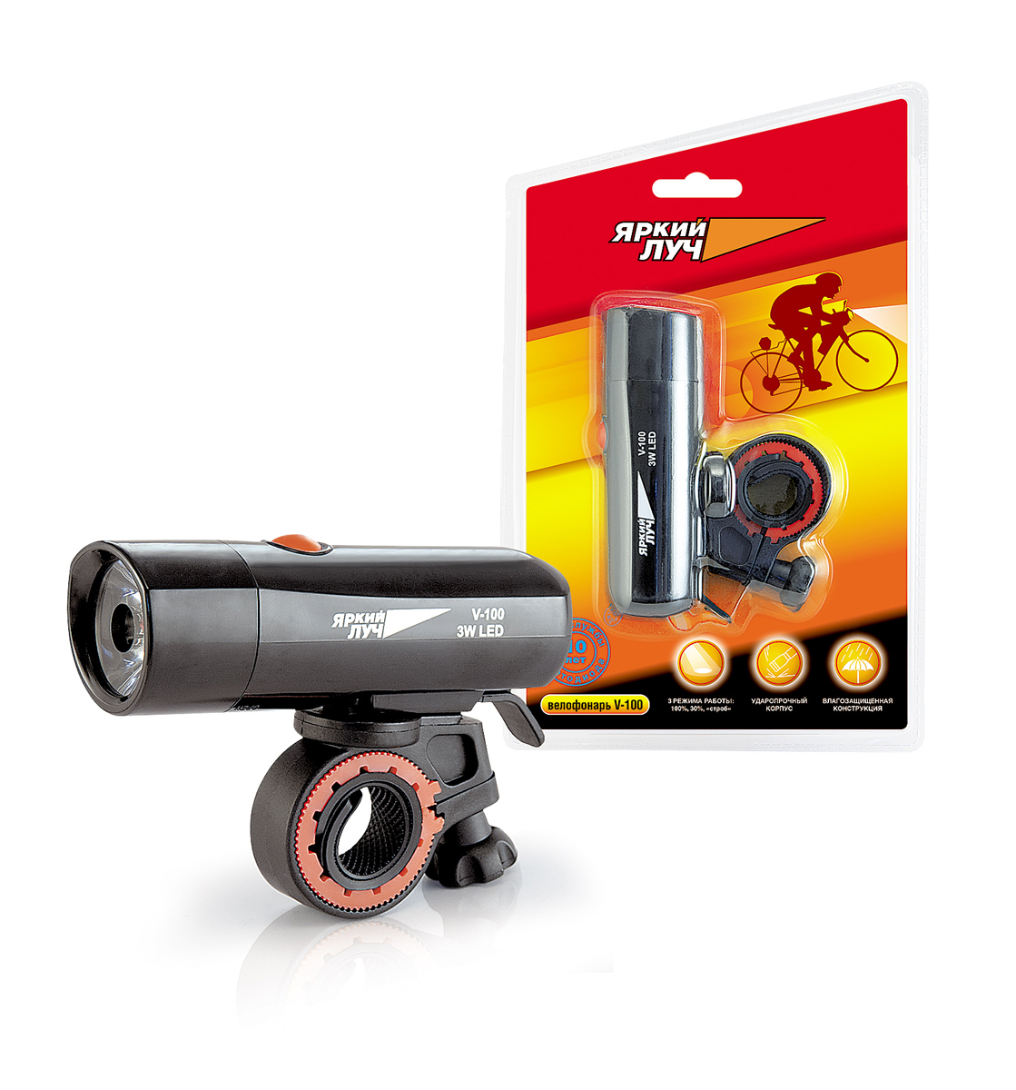 Фонарь велосипедный Яркий Луч, цвет: черный эра б0030198 фонарь mb 505 купер 1х3 вт светодиод коллиматорная линза 6 град алюминий ремешок для запястья черный цвет 3хааа в комплект не входят