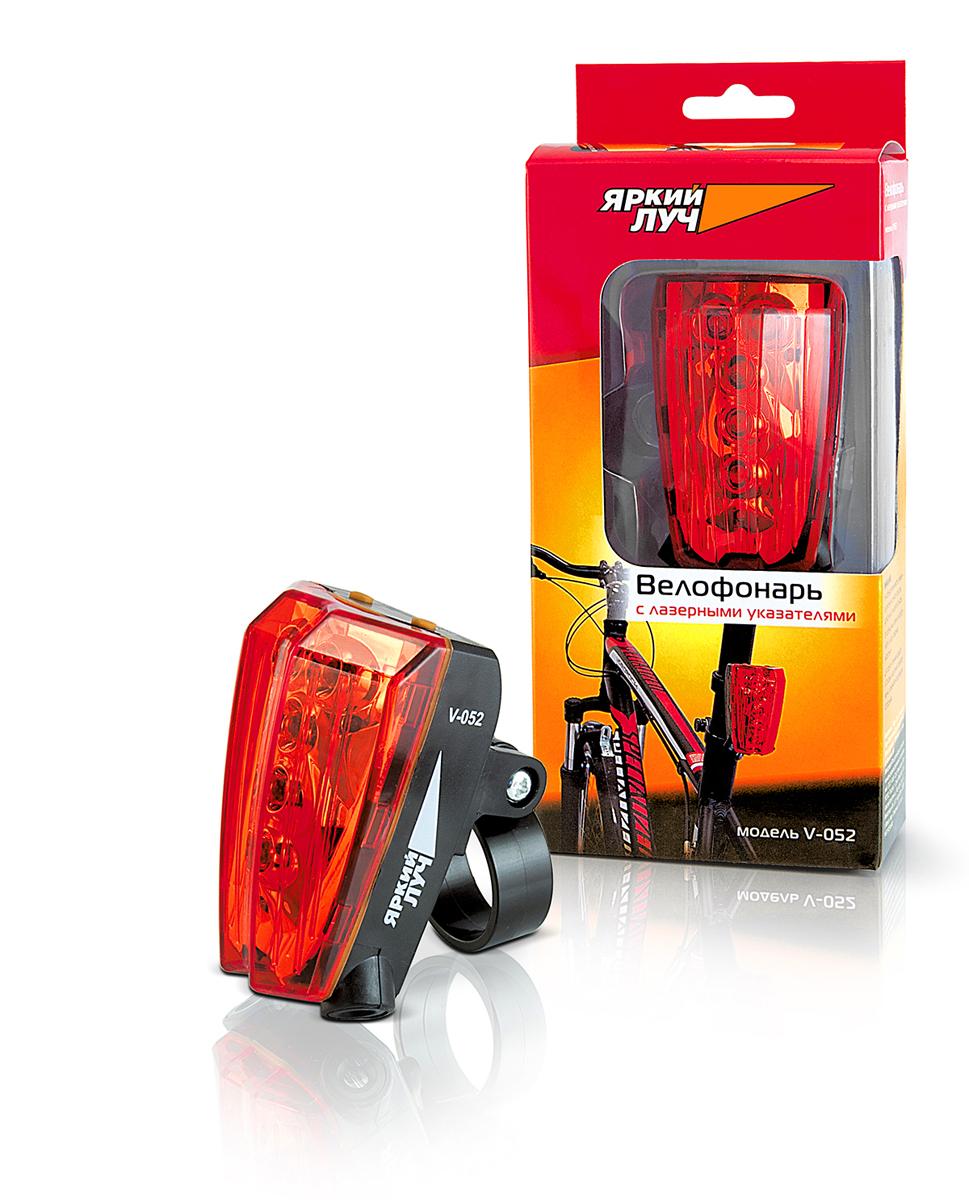 Велофонарь Яркий Луч. V-052 цена