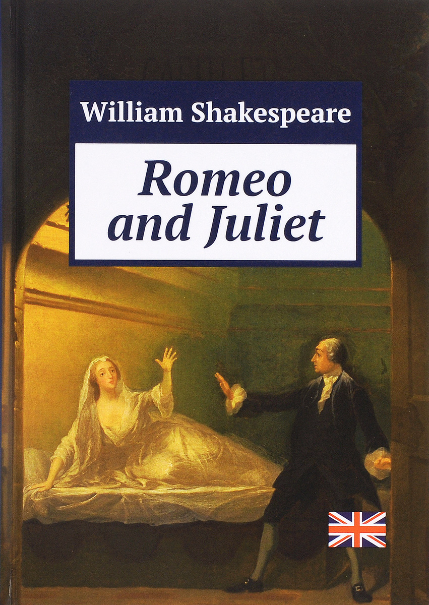 William Shakespeare Romeo and Juliet william shakespeare julius casar